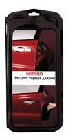 Защитная пленка для торцов дверей Peugeot 5008 с 2017 (AutoProTech)