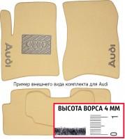 Коврики в салон для Audi A8 2003-2010 Long,  текстильные, бежевые (Премиум) 8 клипс