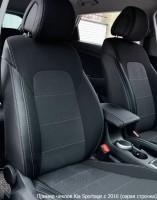 Авточехлы Premium для салона Kia Sportage с 2016 красная строчка (MW Brothers)