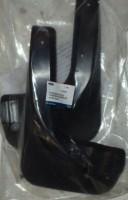 Фото 2 - Брызговики передние для Ford Mondeo 2007-2014. Оригинальные ОЕМ 1786680