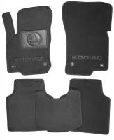 Коврики в салон для Skoda Kodiaq '17- текстильные, черные (Премиум) 4 клипсы