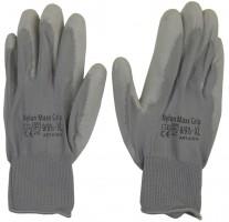 Перчатки серые нейлоновые Nylon Max Grip
