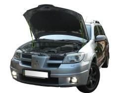 Фото 1 - Газовые упоры капота для Mitsubishi Outlander '03-07, 2 шт.