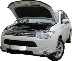 Газовые упоры капота для Mitsubishi Outlander '12-, 2 шт.