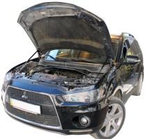 Газовые упоры капота для Mitsubishi Outlander XL '10-12, 2 шт.
