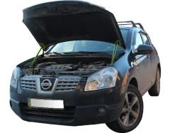 Газовые упоры капота для Nissan Qashqai '06-14, 2 шт.