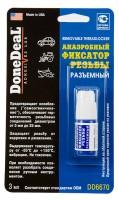 Анаэробный фиксатор резьбы разъемный 3 мл синий