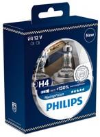 Автомобильные лампочки Philips RacingVision H4 (2шт.) 12342RVS2
