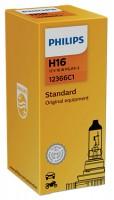 Автомобильная лампочка Philips StandartVision H16 12366C1