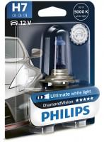 Автомобильная лампочка Philips DiamondVision H7 5000К 12972DVB1