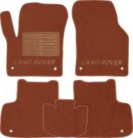 Коврики в салон для Land Rover Discovery Sport '14- текстильные, терракотовые (Премиум) 8 клипс
