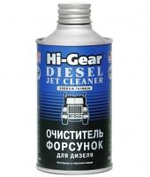 Очиститель форсунок для дизеля 325 мл