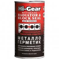 Металлогерметик для системы охлаждения 325 мл