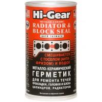Металло-керамический герметик для сложных ремонтов системы охлаждения 325 мл