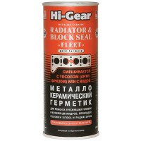 Металлокерамический герметикдля ремонта треснувших головок и блоков цилиндров | 444 мл