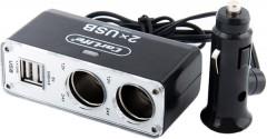 Разветвитель прикуривателя на 2 гнезда + 2 USB CS304 (CarLife)