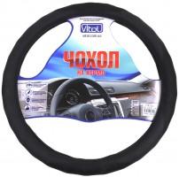 Чехол на руль черный перфорированный, кожа VNW1002 M