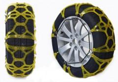 Цепи противоскольжения для колёс силиконовые Витол TPU R15 (XLT-4)
