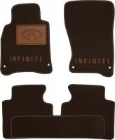 Коврики в салон для Infiniti M (Q70) '11- текстильные, коричневые (Премиум)