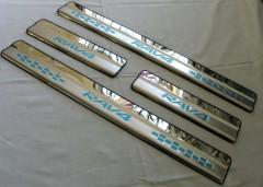Накладки на пороги для Toyota RAV4 '13-18, нержавеющая сталь, тип В (ASP)