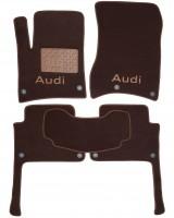 Коврики в салон для Audi Q7 '05-14 текстильные, коричневые (Премиум) 8 клипс