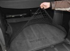 Фото 6 - Сетка в багажник эластичная для Mitsubishi Outlander / ASX / Pajero Wagon / Pajero Sport, однослойная