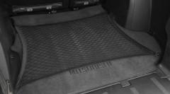 Фото 7 - Сетка в багажник эластичная для Mitsubishi Outlander / ASX / Pajero Wagon / Pajero Sport, однослойная