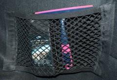 Фото 9 - Сетка-карман в багажник 39х25см.