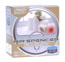 Ароматизатор Air Spencer Relax Shampoo A-70