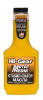 Стабилизатор вязкости масла 355 мл