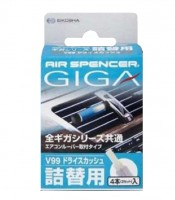 Фото 1 - Ароматизатор Giga Refill - Dry Squash V-99 (запасной картридж)