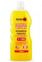 Автошампунь - концентрат Nowax Carnauba Wash&Wax с воском карнаубы 1:100, 1 л