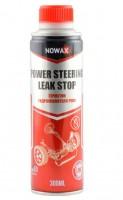 Герметик гидроусилителя руля Nowax Power Steering Leak Stop, 300 мл