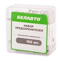 Набор предохранителей Мини Белавто AП70, 15А