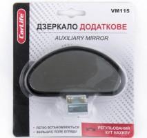 Зеркала дополнительное Carlife VM115