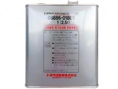 Жидкость для гидроусилителя руля Toyota Suspention Fluid AHC, 2,5 л.
