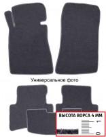 Коврики в салон для Smart Forfour '14-, текстильные, серые (Люкс) 2 клипсы