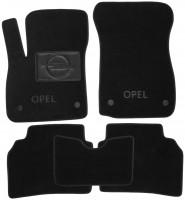 Коврики в салон для Opel Insignia '17-, текстильные, черные (Люкс) 4 клипсы