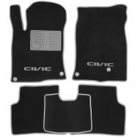 Коврики в салон для Honda Civic 4D '17-, текстильные, серые (Люкс) 4 клипсы