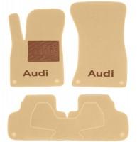Коврики в салон для Audi Q5 '17- текстильные, бежевые (Премиум) 8 клипс
