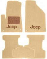 Коврики в салон для Jeep Cherokee '14- текстильные, бежевые (Премиум)