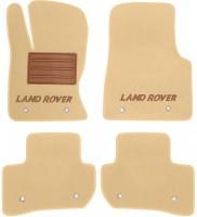 Коврики в салон для Land Rover Range Rover Velar '17-  текстильные, бежевые (Премиум)
