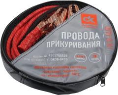 """Провода прикуривания """"Дорожная карта"""" 400А DK38-0400"""