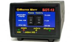 Автоматическое зарядное устройство Master Watt БОТ-12 12.5 А 12 В