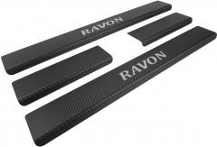 Накладки на пороги карбон для Ravon R4 с 2016 - (Premium+k)