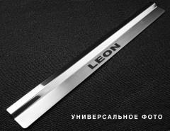 Накладки на пороги для Ravon R4 с 2016 - (Premium)
