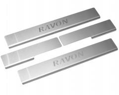 Накладки на пороги для Ravon R2 '15- (Standart)
