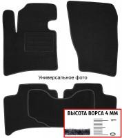 Коврики в салон для Citroen C4 Cactus '14- текстильные, черные (Люкс) 2 клипсы