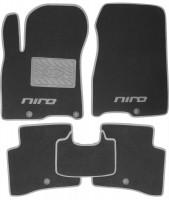 Коврики в салон для Kia Niro '17- текстильные, серые (Люкс) 5 клипс