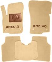 Коврики в салон для Skoda Kodiaq '17- текстильные, бежевые (Премиум) 4 клипсы